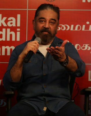 Kamal Haasan loses in Coimbatore South to BJP's Srinivasan