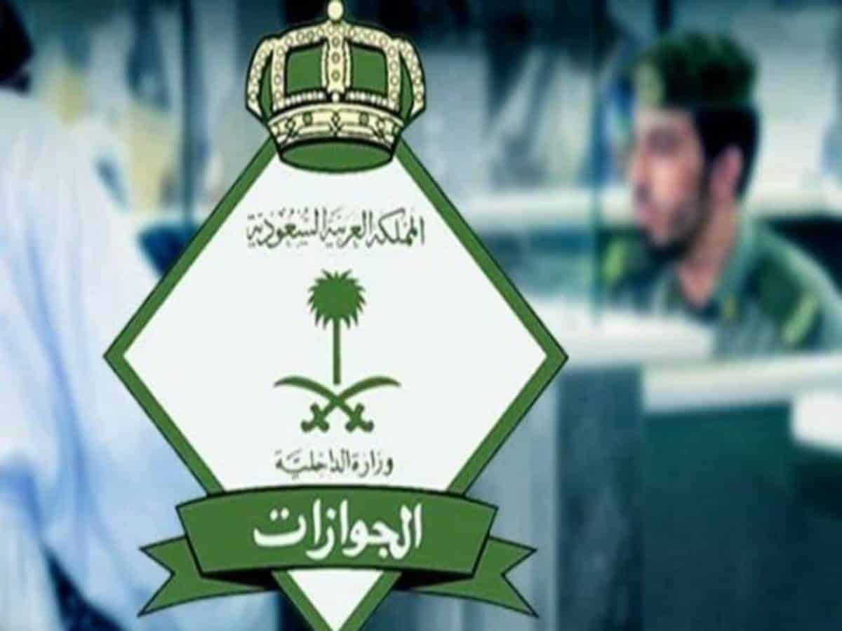Saudi Arabia announces extension of Iqama's validity, visas of expats free of cost