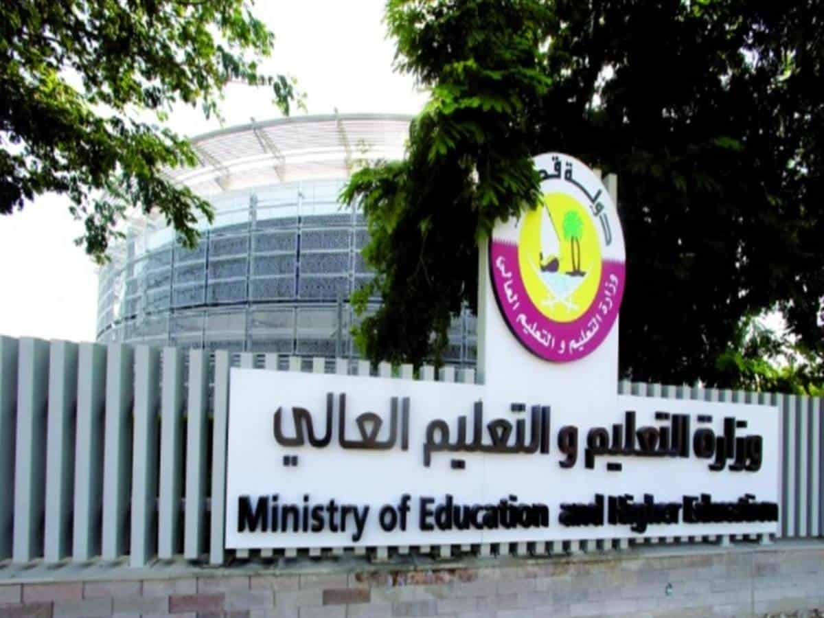 Qatar: Islamic education, Arabic compulsory for private schools